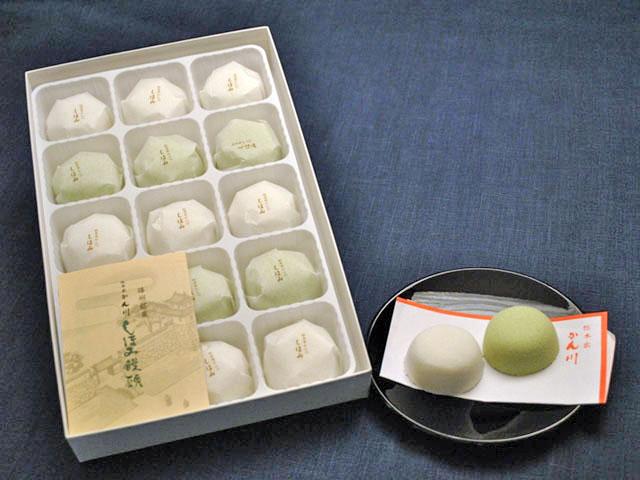 播州銘菓しほみ饅頭
