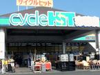 サイクルヒット赤穂店
