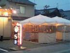 赤穂ラーメン 麺坊屋台