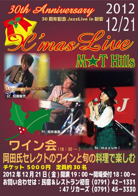 X'mas Live