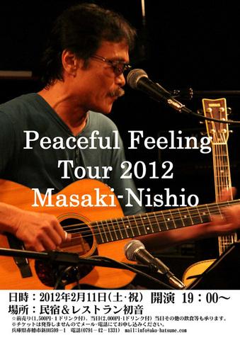 西尾まさきPeaceful Feeling Tour2012