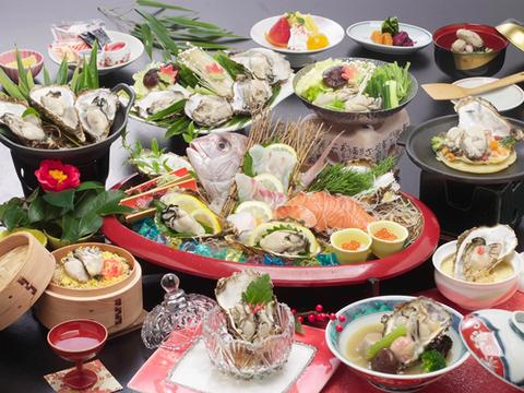 牡蠣会席(極み)