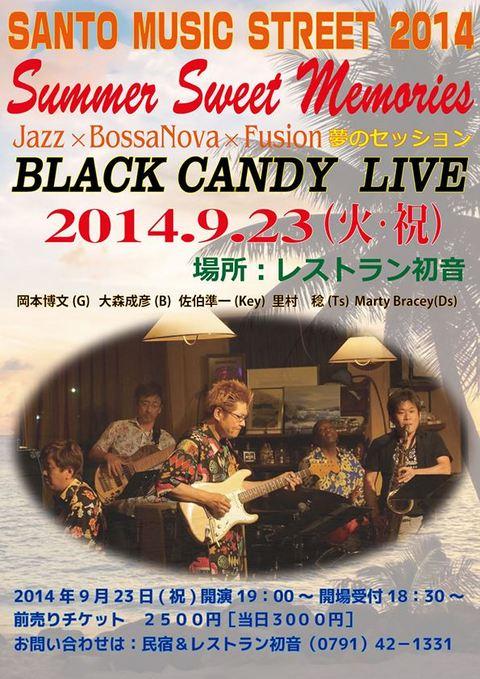 BLACK CANDY LIVE 9/23