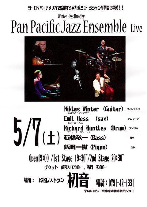 Pan Pacific Jazz Ensemble Live