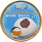 播州赤穂 塩味アイス