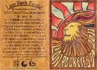 Lion Rock Fiesta2011